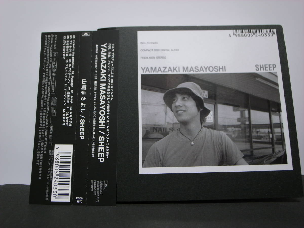 CD Masayoshi Yamazaki / SHEEP (First Benefit: 36P Photo Collection & Special Package Specifications)