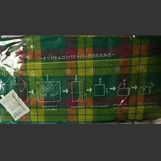 三越伊勢丹 オリジナルエコバッグ
