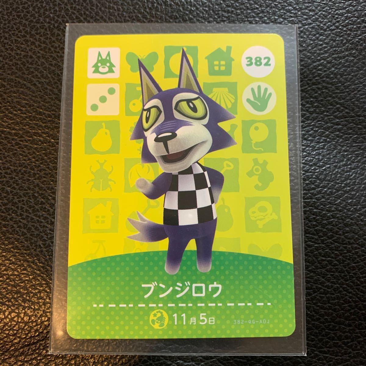 どうぶつの森 amiibo カード ブンジロウ