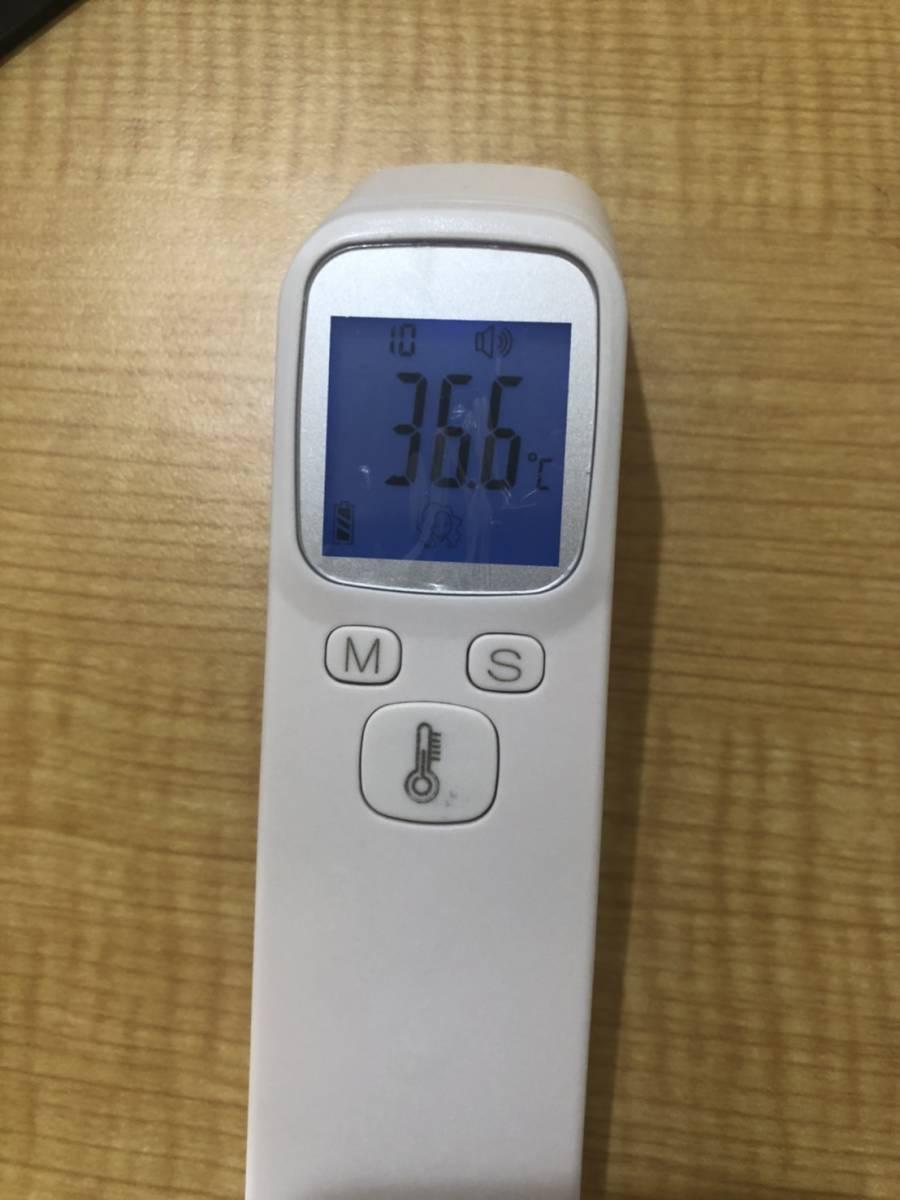 【送料無料】非接触型体温計 体温計 スピード測定 非接触 赤外線 中国製 27_画像4