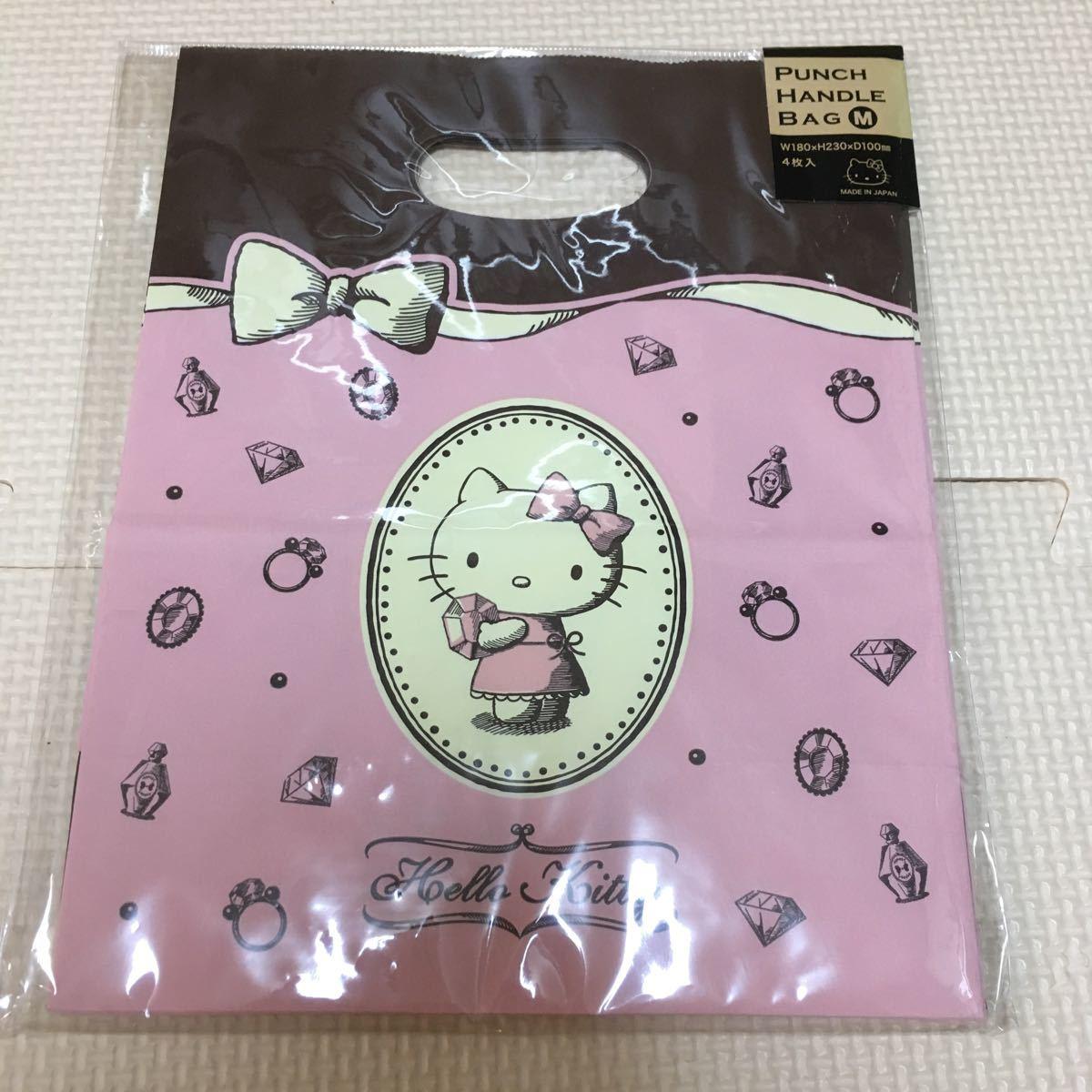 キティ☆ギフトバック☆紙袋☆プレゼントなどに☆未使用☆E_画像1