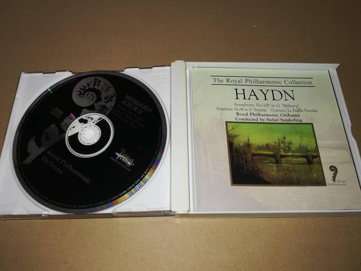 J4626【CD*】ロイヤル・フィルハーモニー管弦楽団 / ハイドン:交響曲第100番「軍隊」他 / 2枚組_画像2