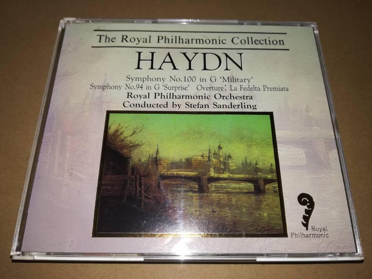 J4626【CD*】ロイヤル・フィルハーモニー管弦楽団 / ハイドン:交響曲第100番「軍隊」他 / 2枚組_画像1