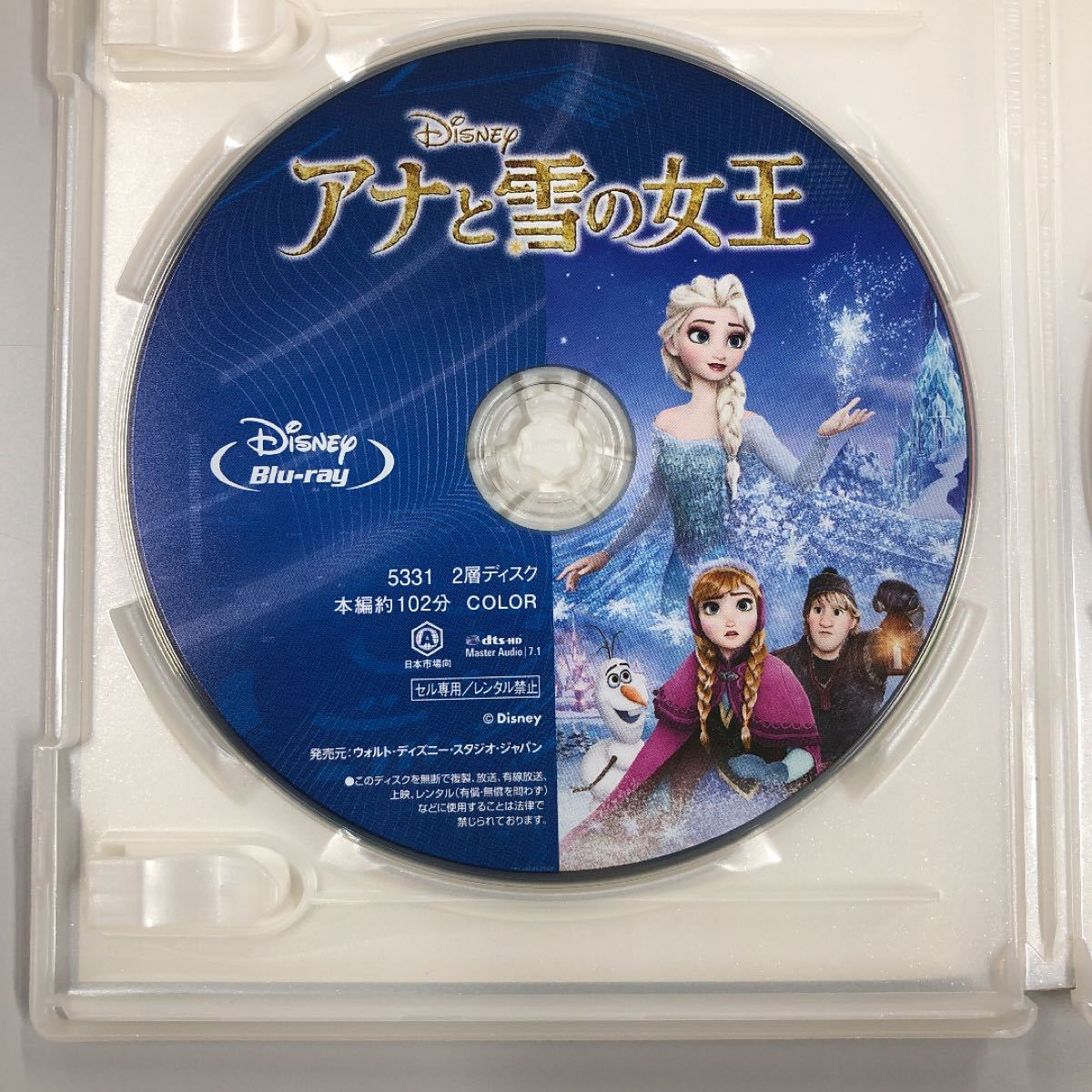 アナと雪の女王  【Blu-rayのみ 正規ケース付】廃盤
