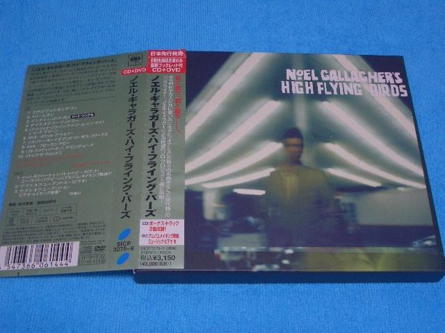 即決★Noel Gallagher★ノエル・ギャラガー【High Flying Birds】国内盤帯付きCD+DVD / 初回生産限定 / 元OASIS / 豪華ブックレット付き_外箱付きです。