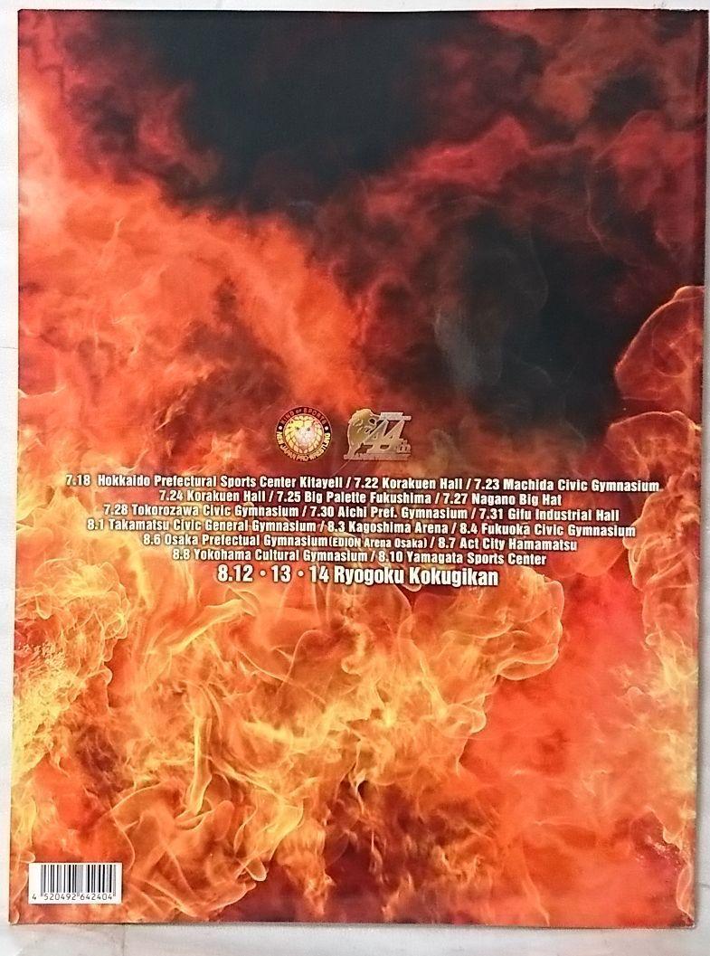新日本プロレス G1 CLIMAX 2016 ★ パンフレット 中古本【中型本】[1690BO_画像2