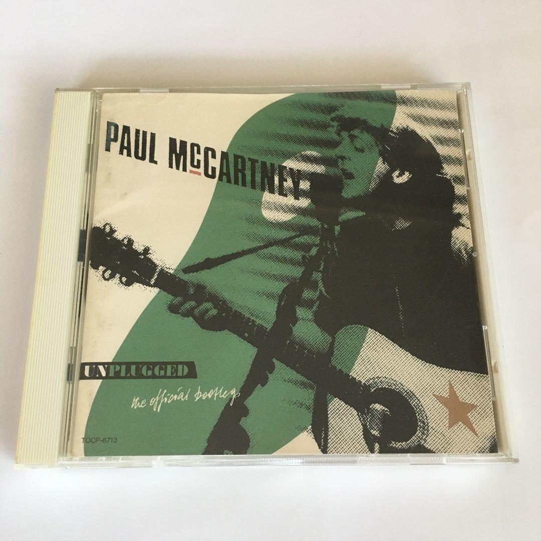 ポール マッカートニー 公式海賊盤