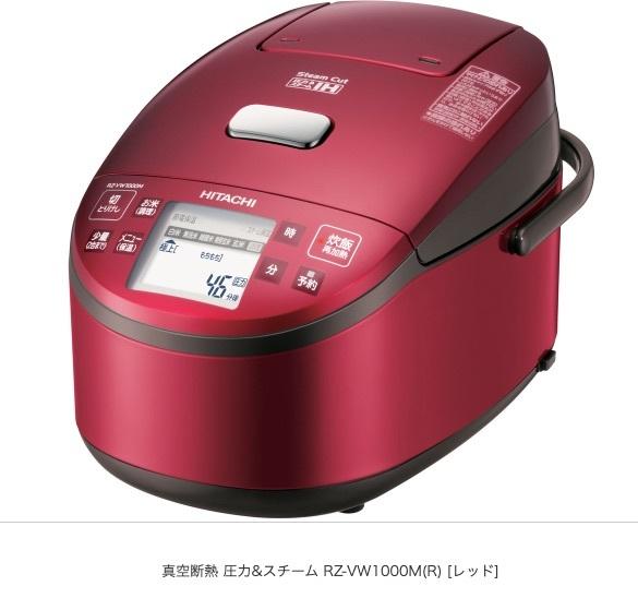 日立 HITACHI 真空断熱 圧力&スチーム RZ-VW1000M(R) [レッド](新品)