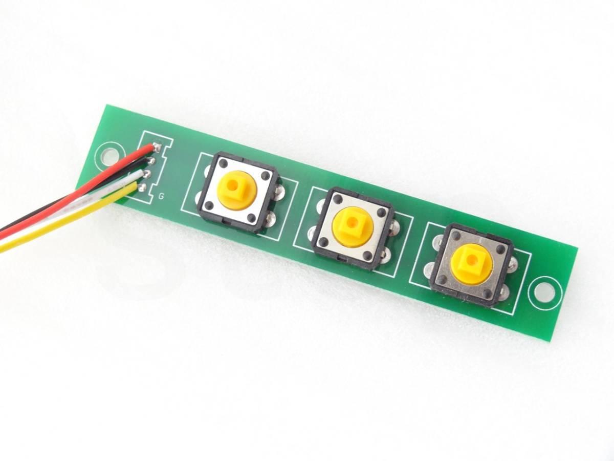 ES9038PRO デュアルモノ D/Aコンバーター基板 S/PDIF Amanero Combo384 XMOS U208 DSD USB DAC CSR8675 APTX APTX-HD I2S Bluetooth対応_画像3