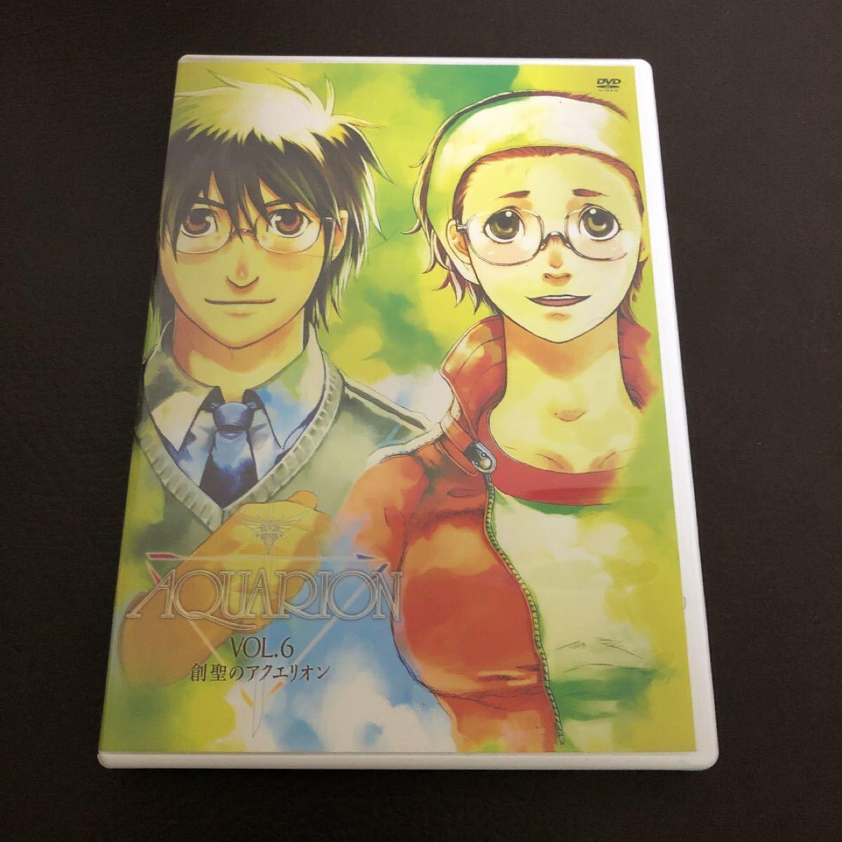 【中古品】創聖のアクエリオン Vol.6  DVD 送料込み