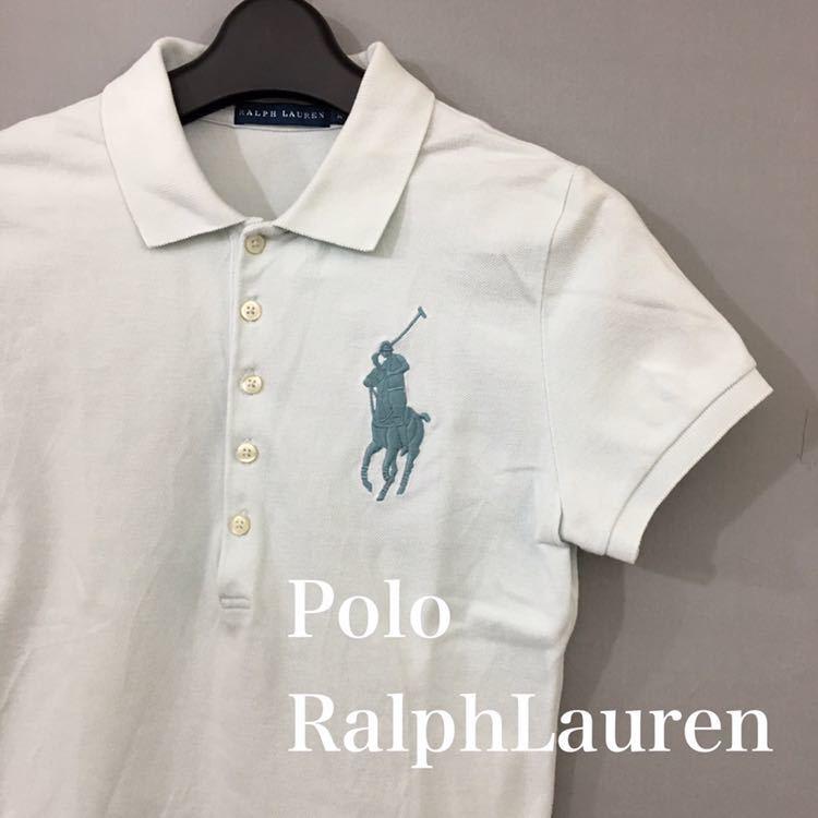 ポロラルフローレン PoloRalphLauren ビッグポニー スキニー 鹿の子 ポロシャツ 半袖 綿100% ライトブルー レディース Mサイズ ♭