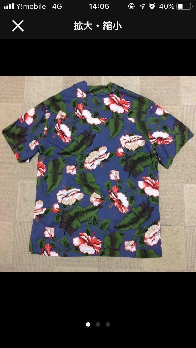 最終値下げ 新品 ハイビスカス柄アロハシャツ 半袖シャツ ハワイアンシャツ 送料無料 メンズ3L 大きいサイズ 人気商品オススメ