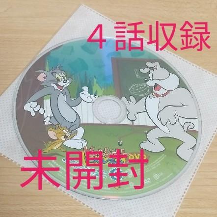 【食玩 DVD】トムとジェリー アニメコレクション