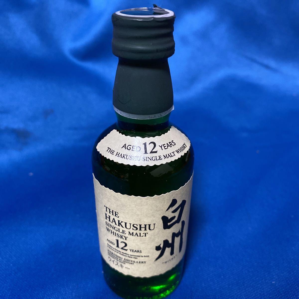 新品 白州12年50mlミニチュアボトル