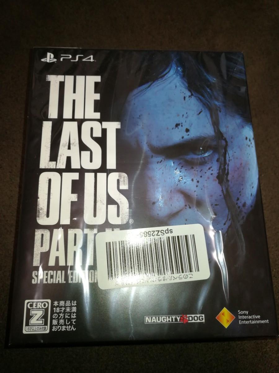新品 PS4ソフト ラストオブアス2 スペシャルエディション