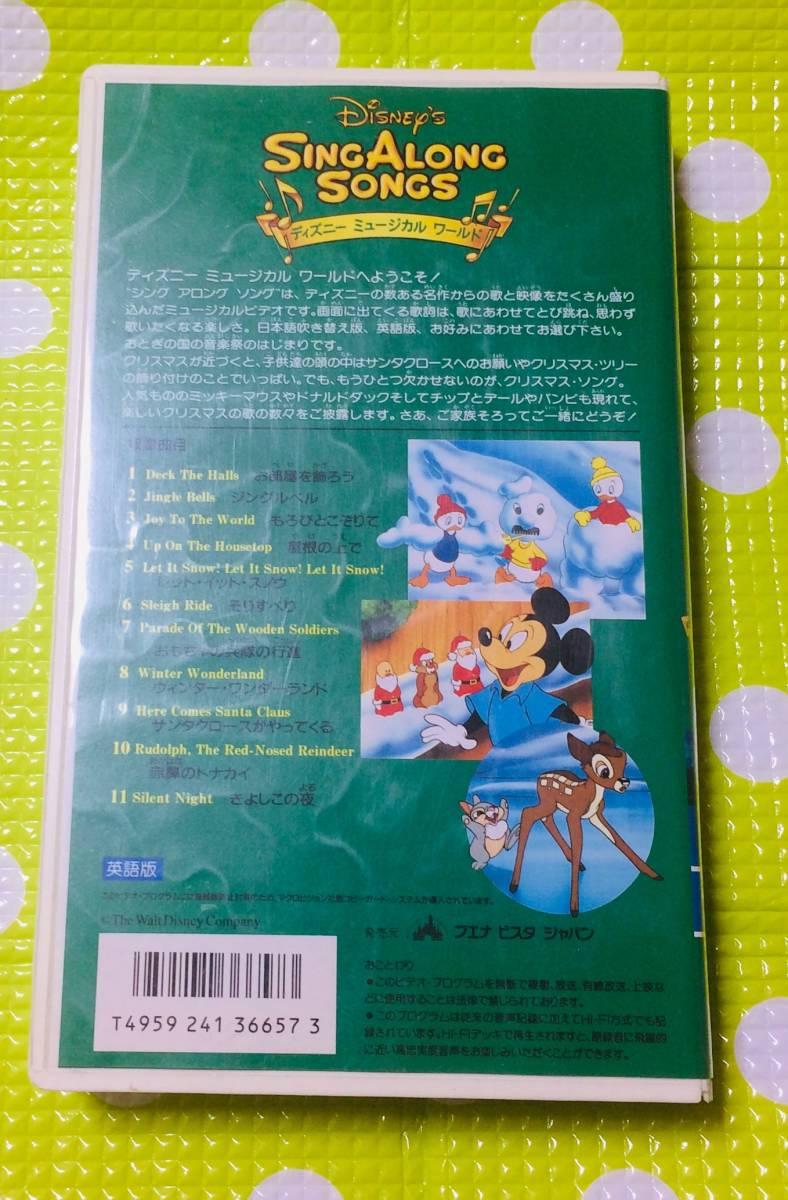 即決〈同梱歓迎〉VHS シング アロング ソング Vol.5 英語版 歌詞付 ディズニー アニメ◎その他ビデオDVD多数出品中∞5323_画像2