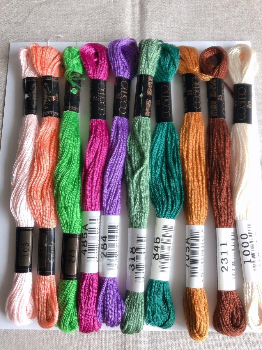 コスモ刺繍糸 25番刺繍糸 未使用品(新品含む) 10本