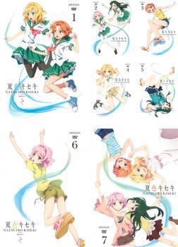 Summer color Kiseki all 7 pieces Episode 1 ~ 12th episode final rental fell off all volume set used DVD