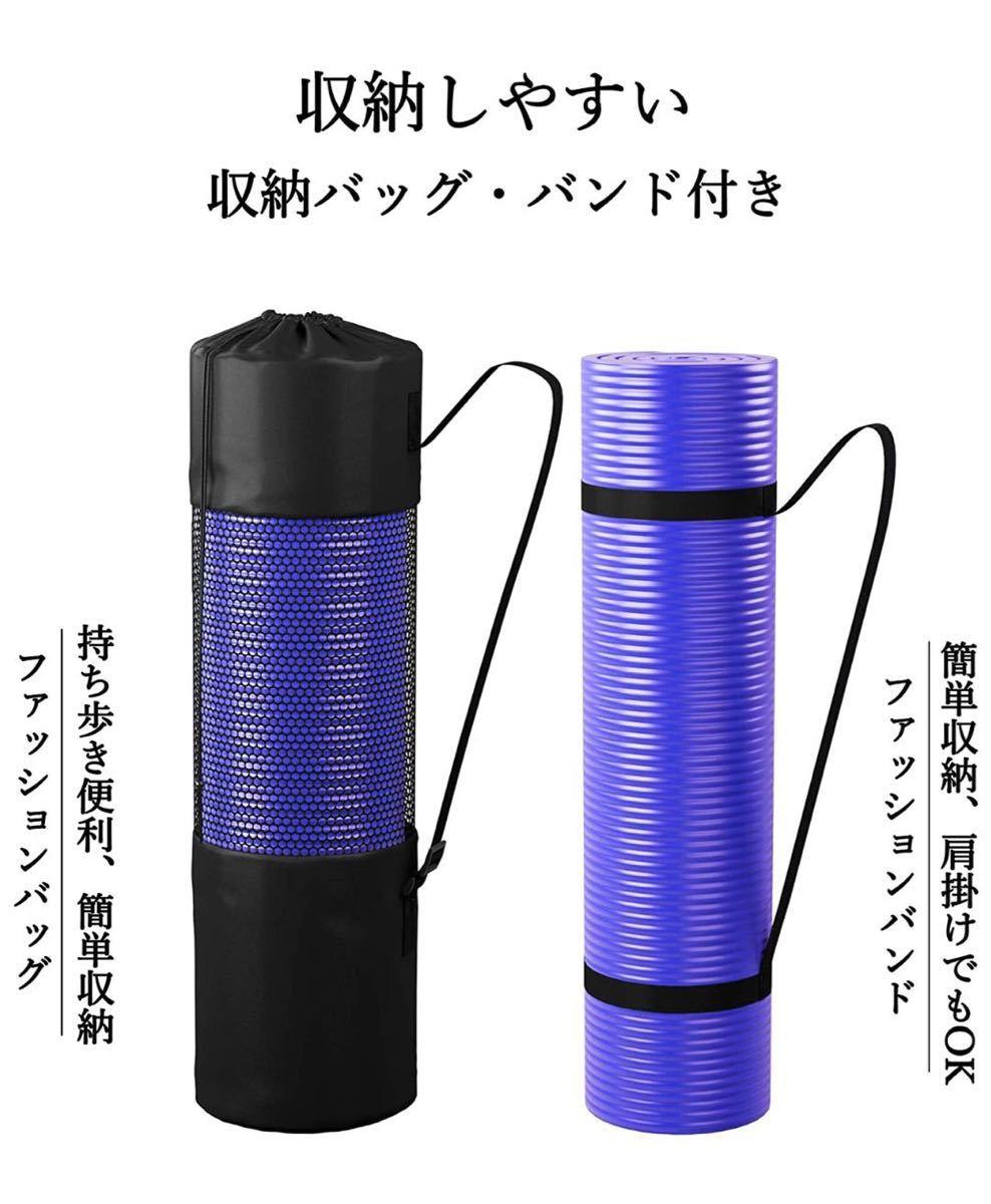 ヨガマットピラティス大判厚手10mm