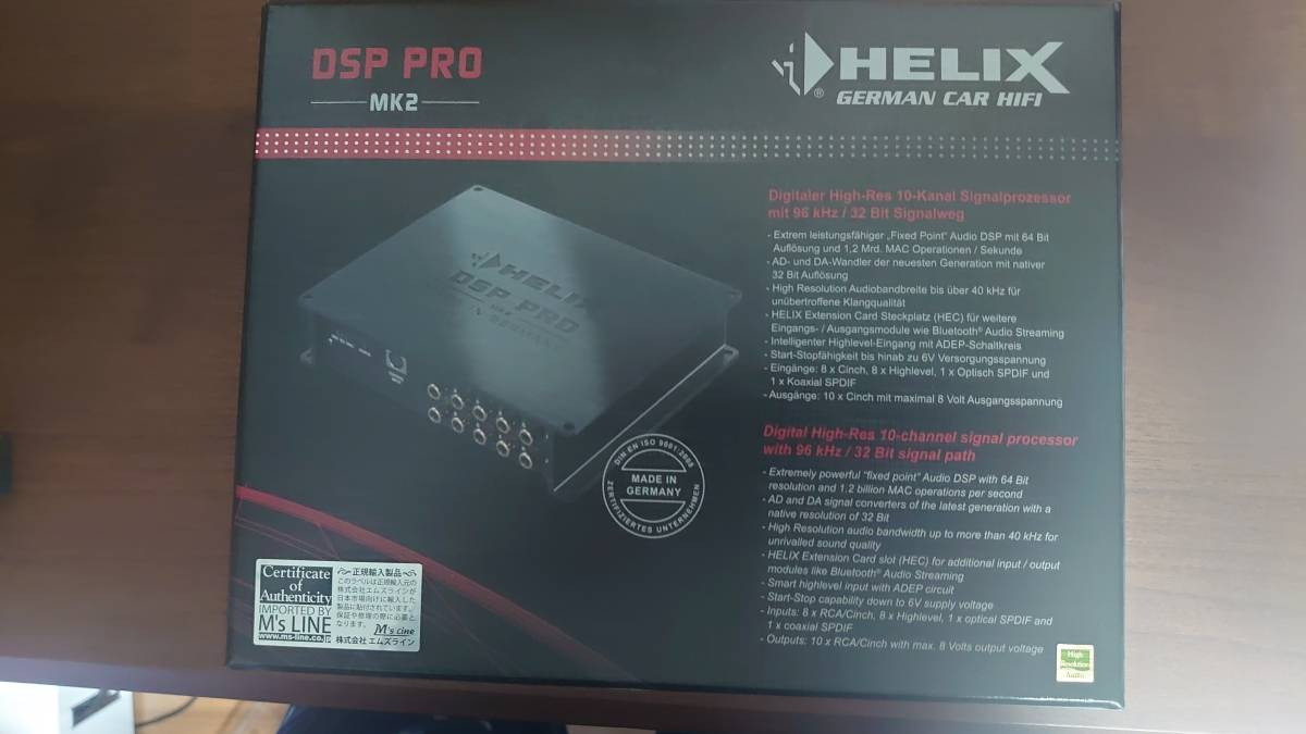 HELIX DSP PRO MKII 10chプロセッサー_画像5