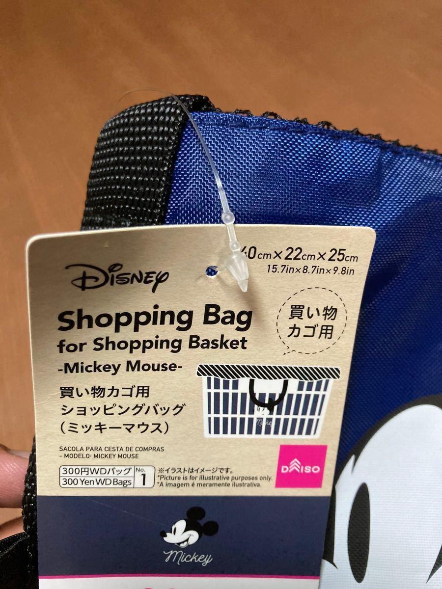 ディズニー ショッピングバック 買い物カゴ用&エコバッグの2個セット