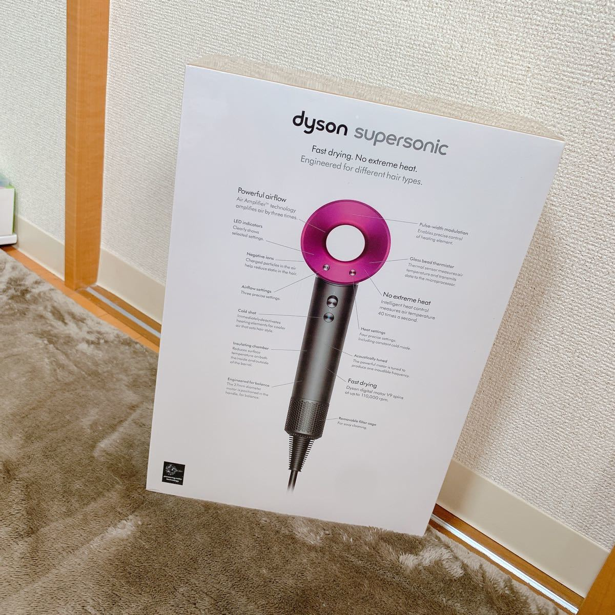 dyson Supersonic ダイソンヘアドライヤー