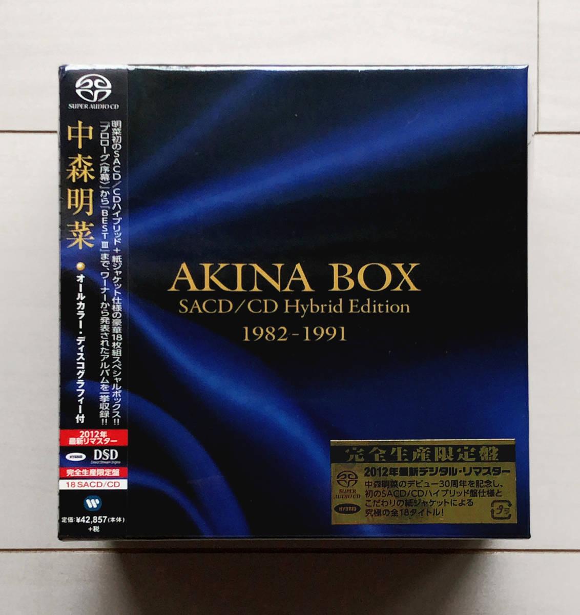 ◆新品未開封◆完全生産限定盤◆紙ジャケット◆AKINA BOX SACD/CD Hybrid Edition 1982-1991◆30周年記念◆紙ジャケ◆中森明菜◆ボックス_画像1