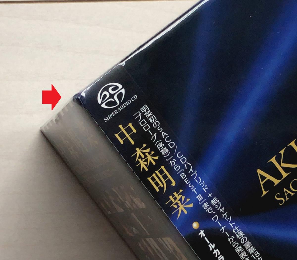 ◆新品未開封◆完全生産限定盤◆紙ジャケット◆AKINA BOX SACD/CD Hybrid Edition 1982-1991◆30周年記念◆紙ジャケ◆中森明菜◆ボックス_画像8