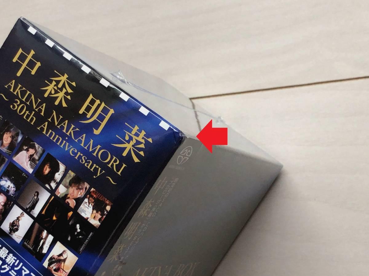 ◆新品未開封◆完全生産限定盤◆紙ジャケット◆AKINA BOX SACD/CD Hybrid Edition 1982-1991◆30周年記念◆紙ジャケ◆中森明菜◆ボックス_画像7