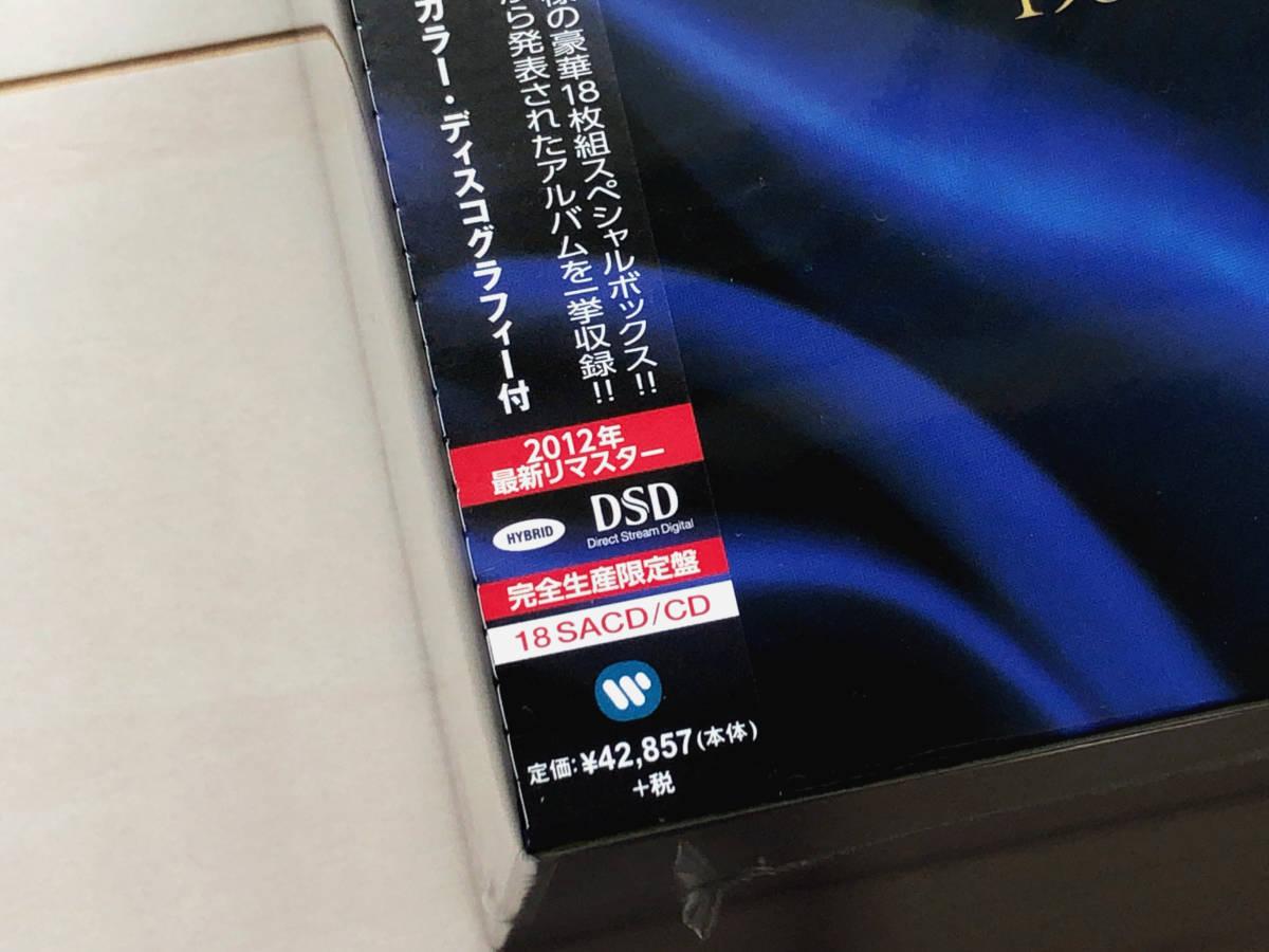 ◆新品未開封◆完全生産限定盤◆紙ジャケット◆AKINA BOX SACD/CD Hybrid Edition 1982-1991◆30周年記念◆紙ジャケ◆中森明菜◆ボックス_画像6