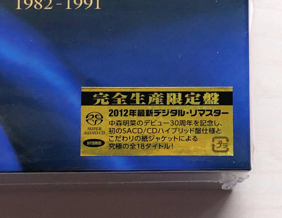 ◆新品未開封◆完全生産限定盤◆紙ジャケット◆AKINA BOX SACD/CD Hybrid Edition 1982-1991◆30周年記念◆紙ジャケ◆中森明菜◆ボックス_画像5