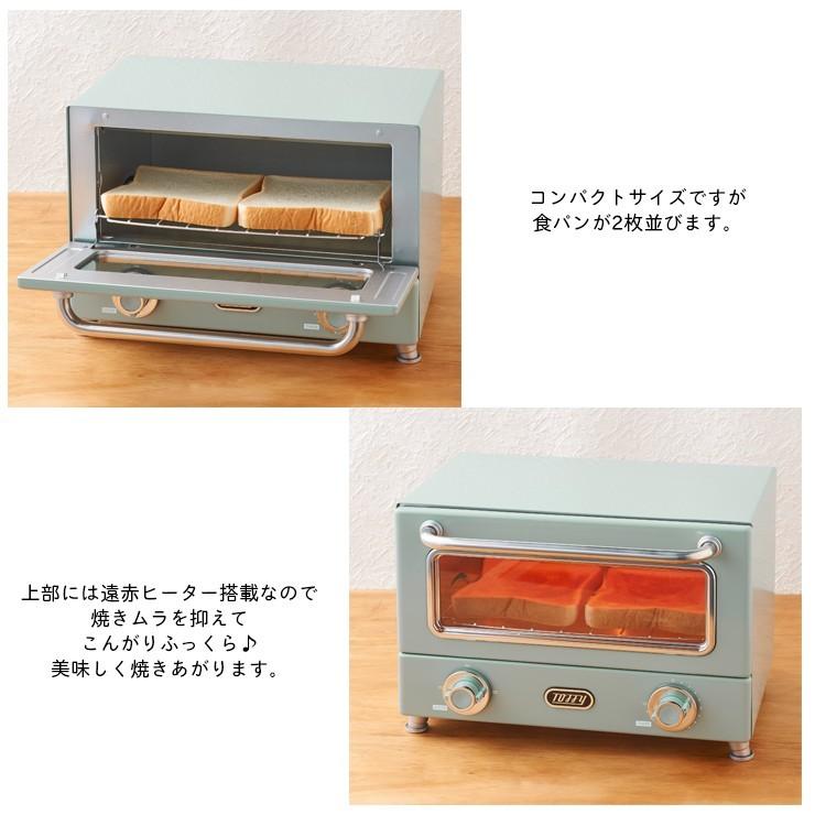 Toffy トフィー 遠赤ヒーターオーブントースター PA ラドンナ オーブン