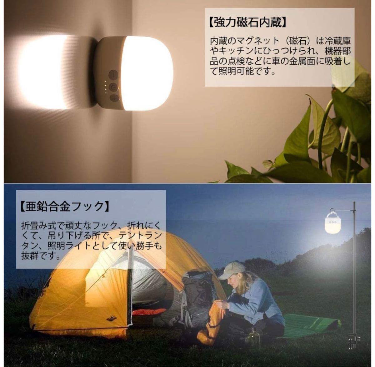 ★アウトドアやキャンプに★LEDランタン USB充電式 3色切替 吊り下げ 軽量