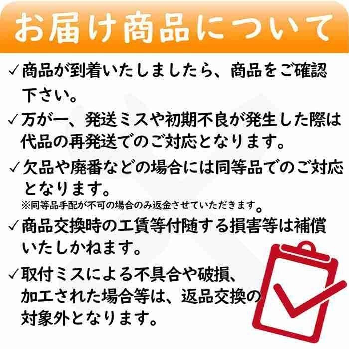 大野ゴム ロアボールジョイントダストブーツ トヨタ プロボックス 型式NCP51V用 DC-1650_お願い