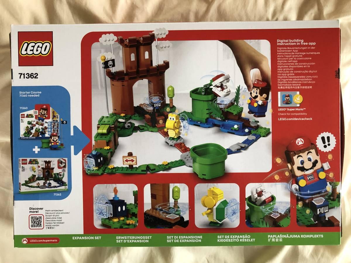 LEGO レゴ スーパーマリオ「とりでこうりゃくチャレンジ」71362 新品未開封 LEGO SUPER MARIO_画像2