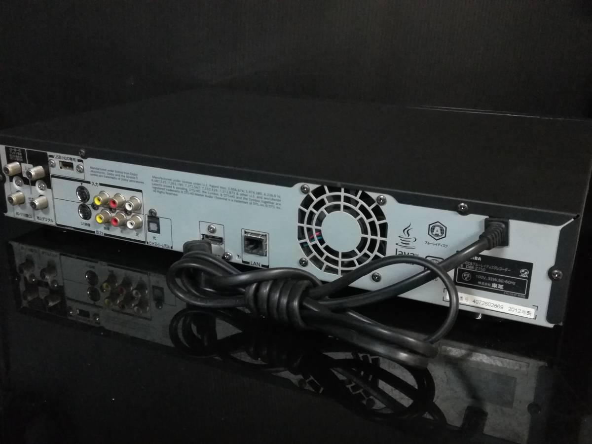 TOSHIBA 【 DBR-Z150 】 HDD1TB 3D、 2番組録画!外付けHDD対応 【リモコン HDMI付き 完動品、整備済み】 動作確認済み 2011年製 _画像5