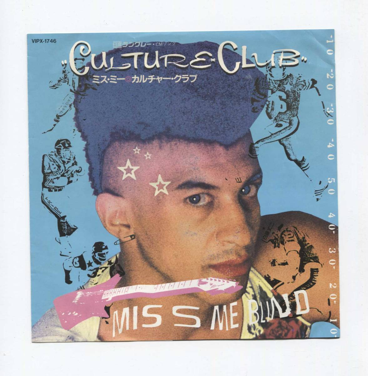 【EP レコード シングル 同梱歓迎】 CULTURE CLUB ■ MISS ME BLIND ■ カルチャー・クラブ ■ ミス・ミー ■ COLOUR BY NUMBERS_画像1