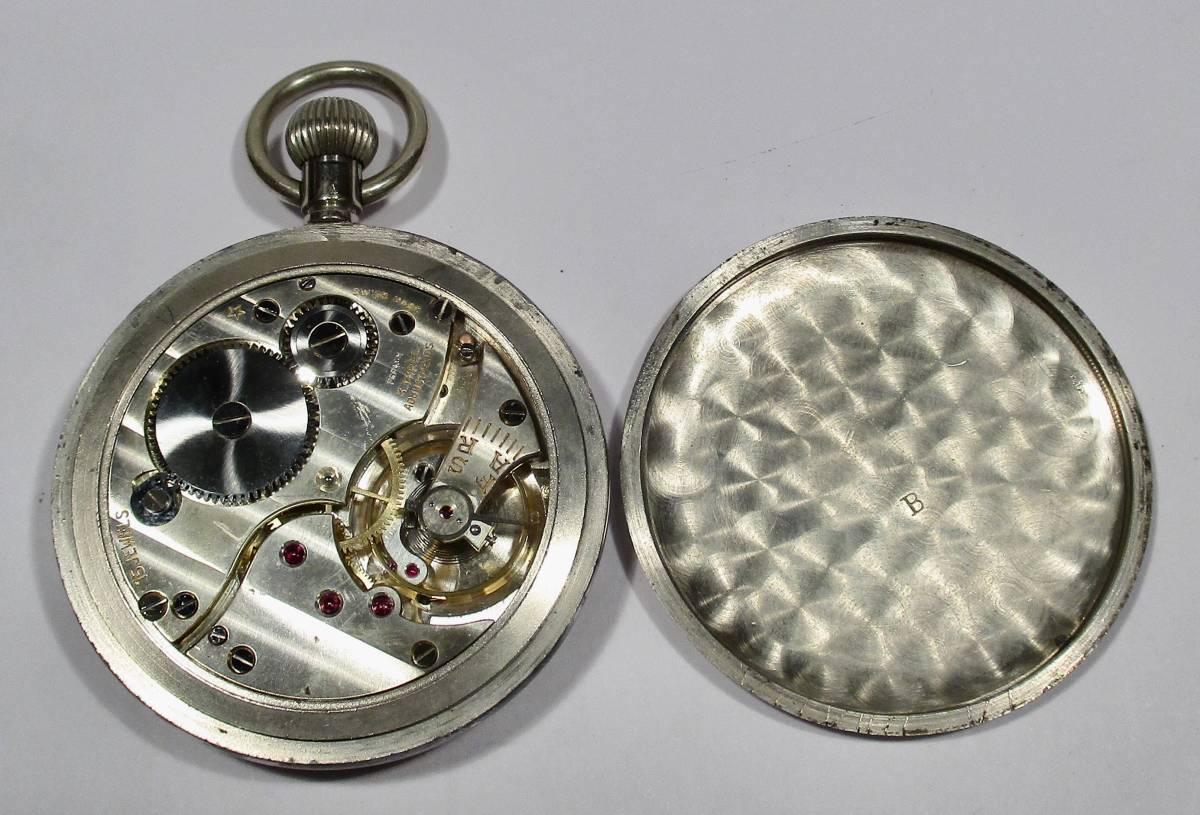 ☆ 英国軍用 ブロードアロー 第二次世界大戦 提げ時計 1940年頃_画像7