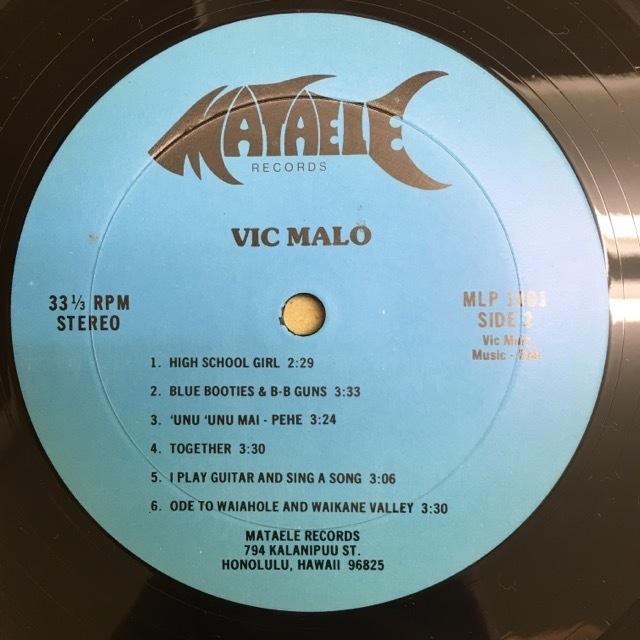 LP Vic Malo / S.T. ハワイ・オリジ Mataele MLP1001 ハワイアン・ソウル~AOR MURO Hawaiian Breaks レアグルーヴ 辺境_画像4