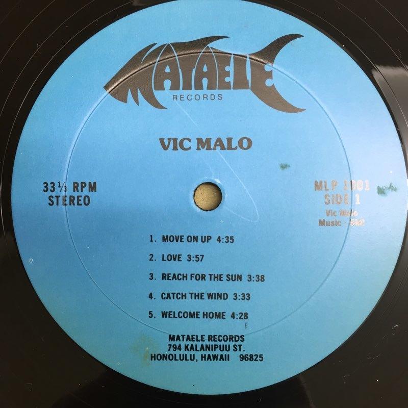 LP Vic Malo / S.T. ハワイ・オリジ Mataele MLP1001 ハワイアン・ソウル~AOR MURO Hawaiian Breaks レアグルーヴ 辺境_画像3