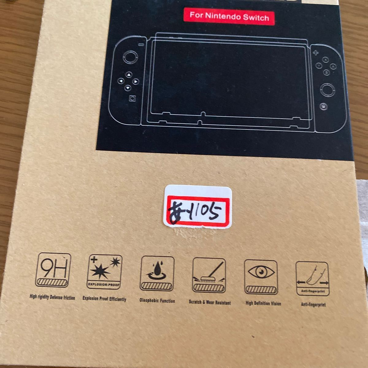 Switch用 液晶保護フィルム自動吸着貼ガラスフィルム り付け簡単 気泡ゼロ日本製旭硝子素材