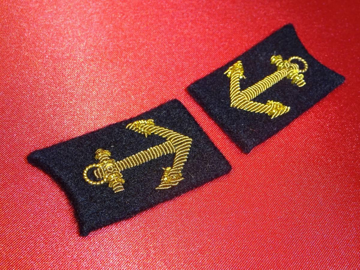 [実物級]大日本帝国海軍兵学校礼装用襟章_画像3