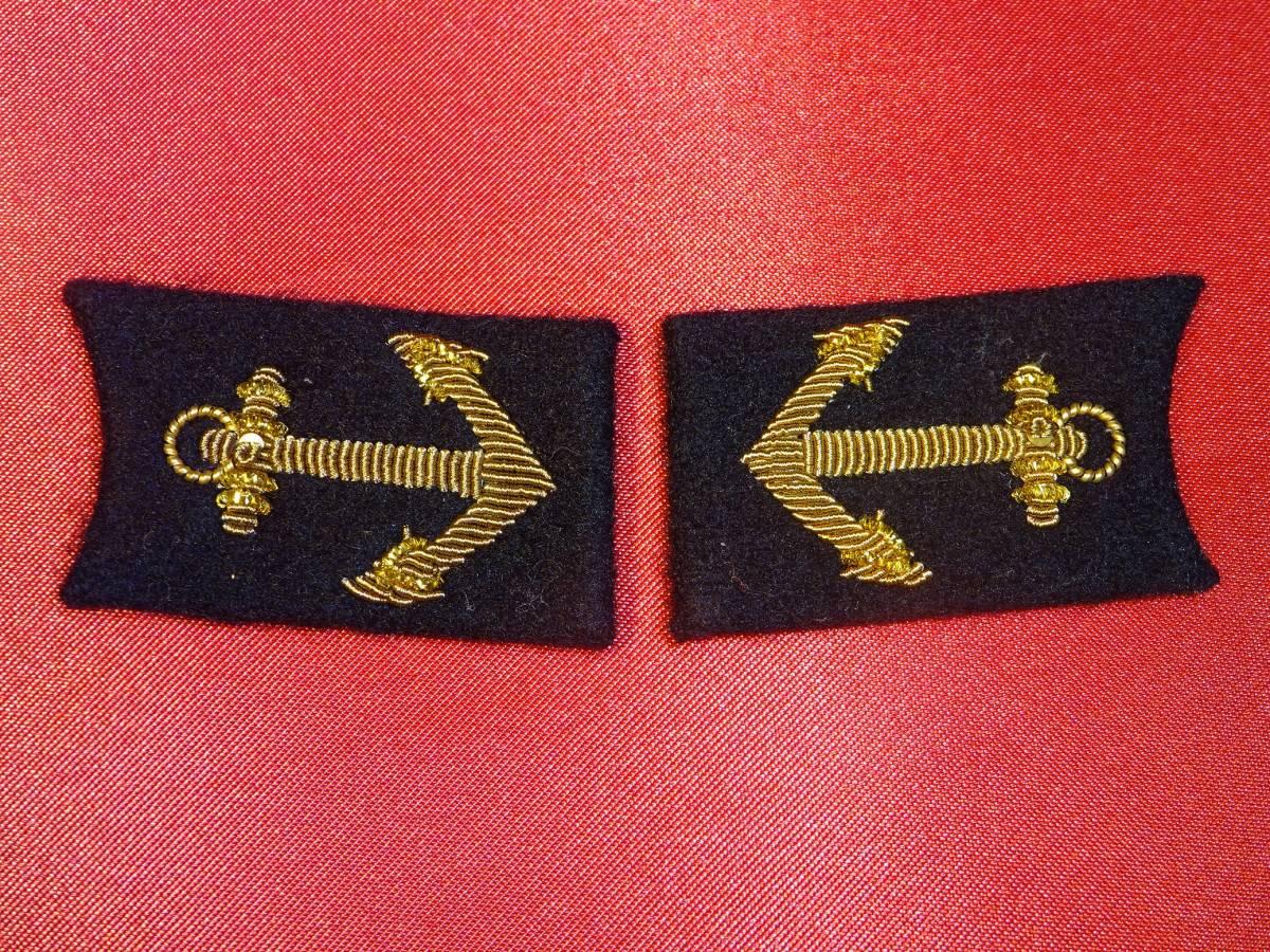 [実物級]大日本帝国海軍兵学校礼装用襟章_画像1