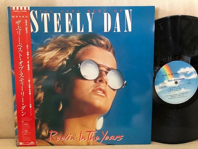 良品帯付レア! Steely Dan 2LP 日本帯付良品 The Very Best Of Steely Dan  送料770円