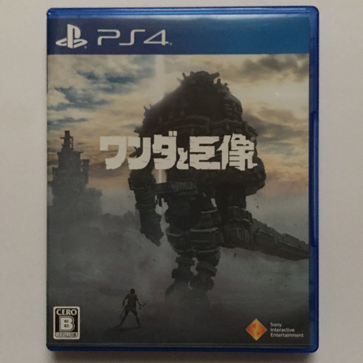 【PS4】 ワンダと巨像 [通常版]