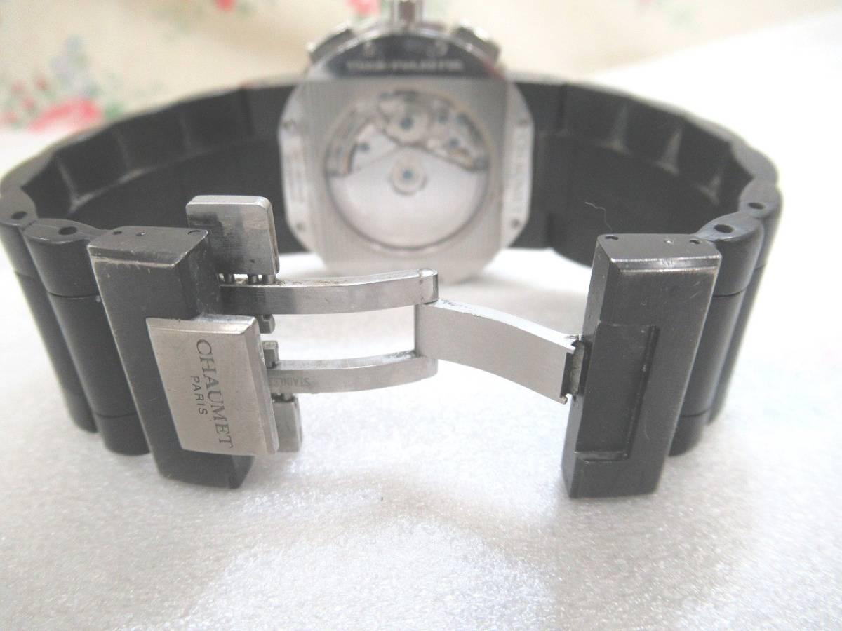 CHAUMET ショーメ クラスワン クロノグラフ XXL メンズ 腕時計 自動巻 裏スケルトン(シースルー)W17291-45B_画像2