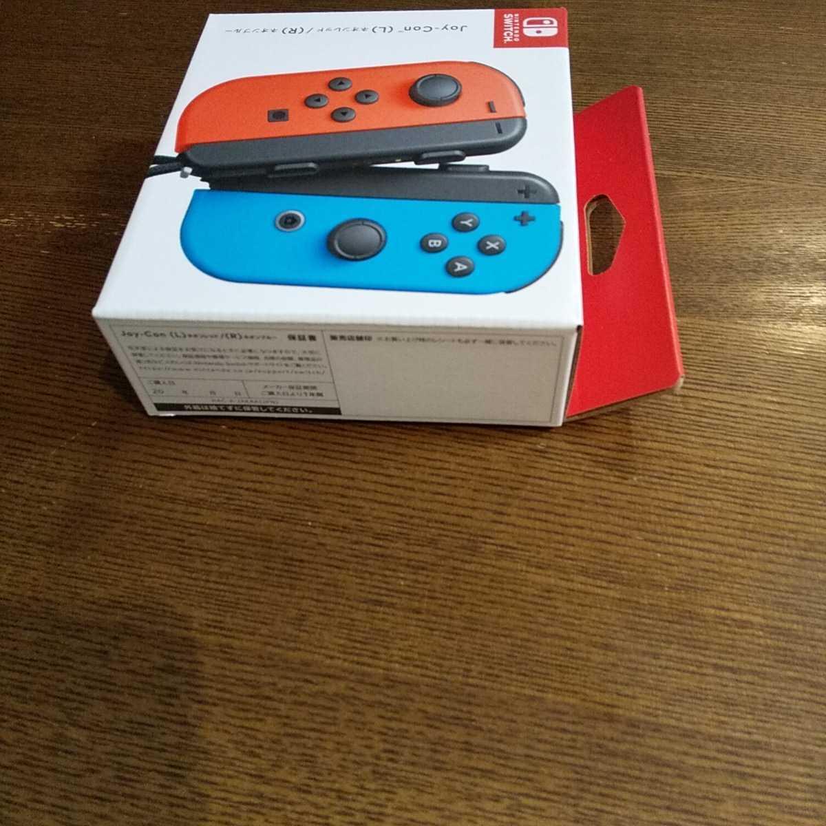 新品未開封 Nintendo Switch Joy-Con ネオンレッド/ネオンブルー ニンテンドースイッチ ジョイコン 任天堂