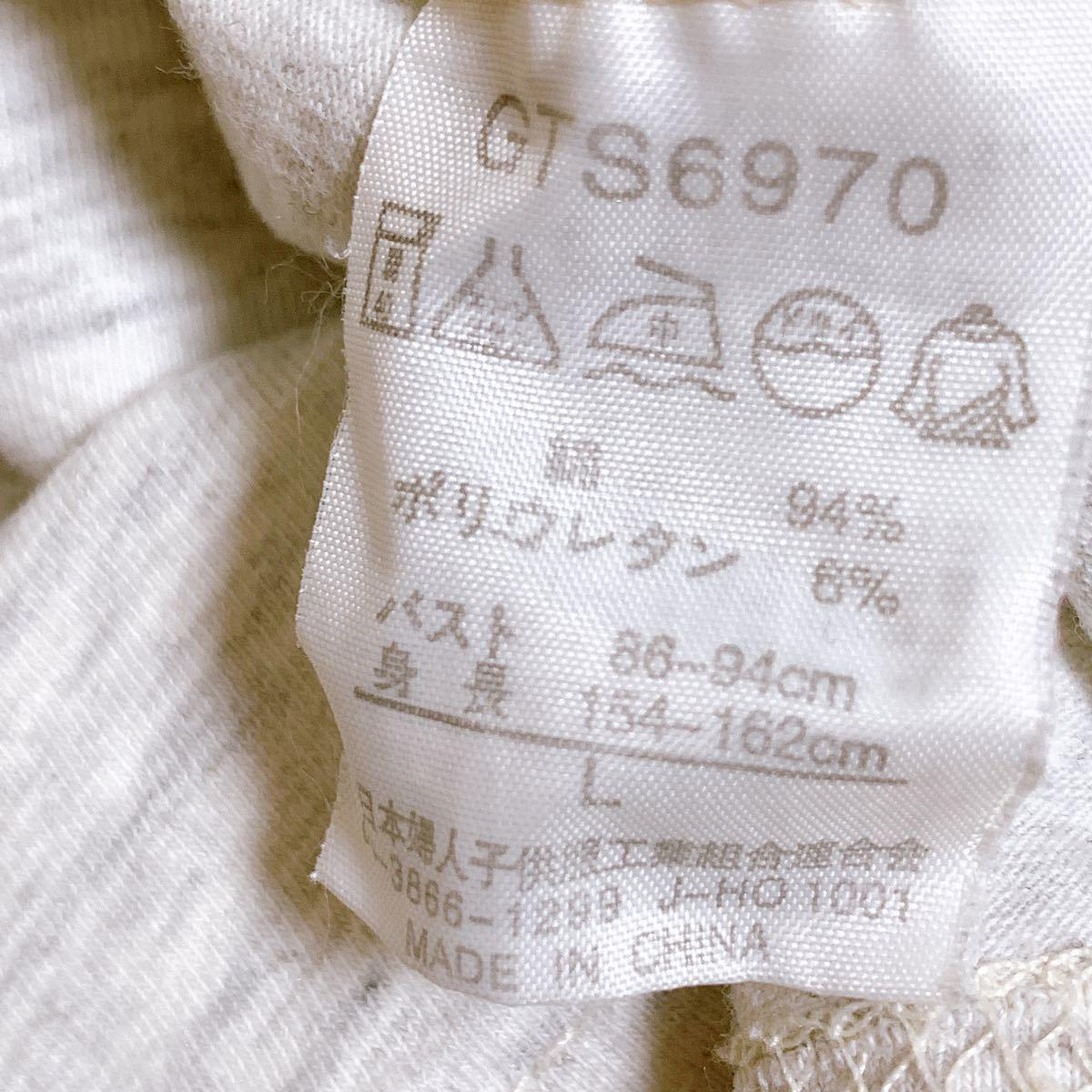 半袖 カットソー 砂嵐柄