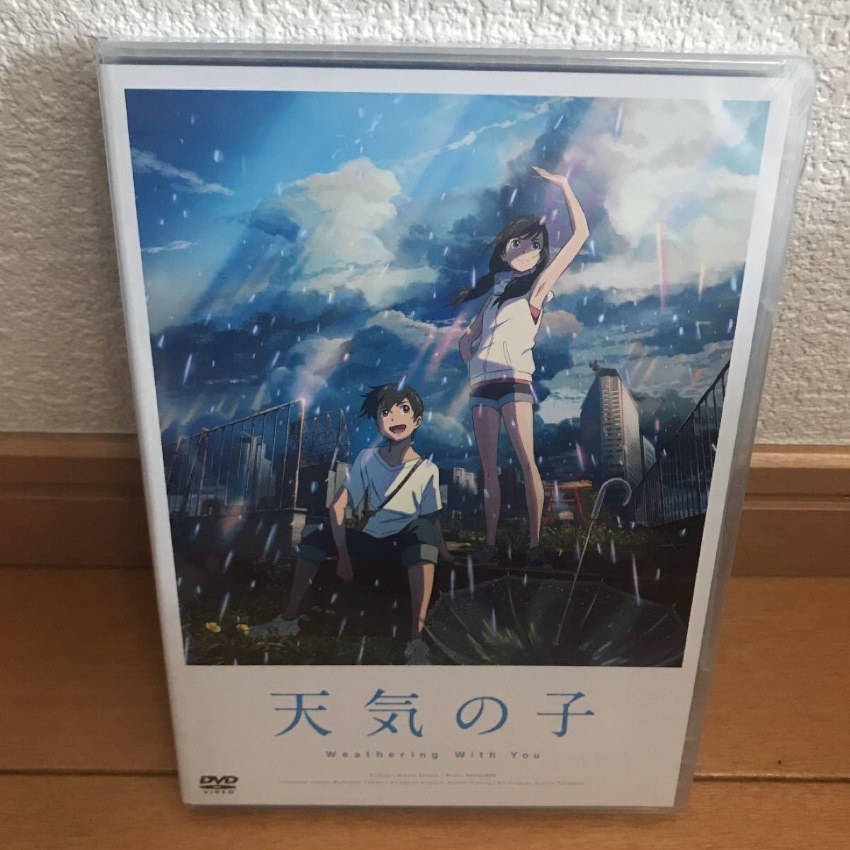 天気の子 スタンダード・エディション('19「天気の子」製作委員会) DVD