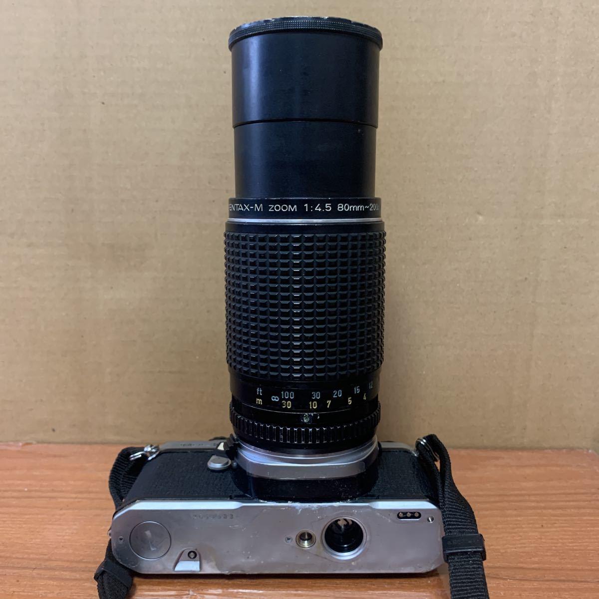 PENTAX ME SUPER ペンタックス 一眼レフカメラ フィルムカメラ 未確認 400_画像5